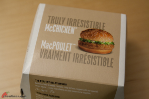 McBistro-Chicken-vs-McChicken-5