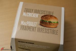 McBistro-Chicken-vs-McChicken-5
