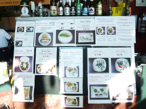 Shibuyatei-Richmond-Menu-3