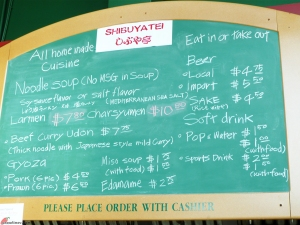 Shibuyatei-Richmond-Menu-4