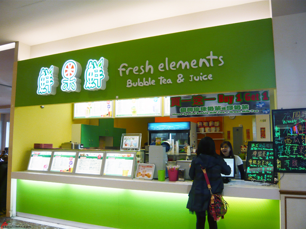 Fresh-Elements-Yaohan-Richmond-2