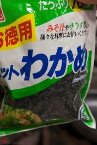 Miso-Soup-5