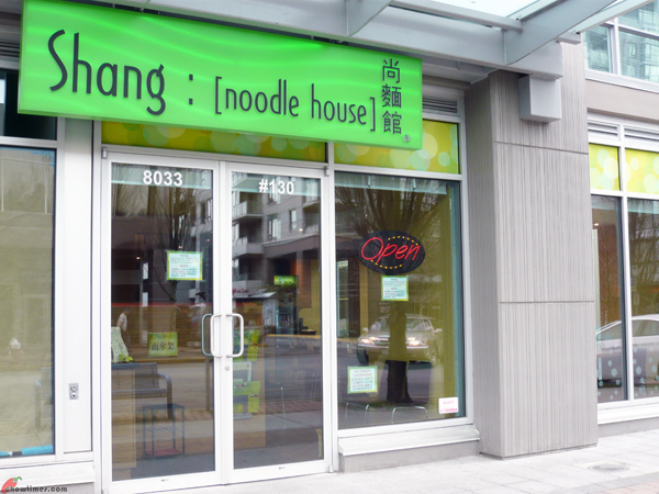 Shang-Noodle-House-Richmond-1