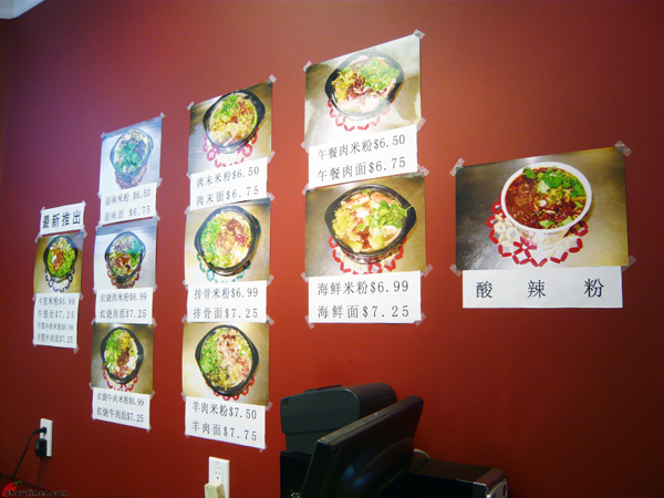 Want-Want-Hot&Spicy-House-Yaohan-Richmond-3
