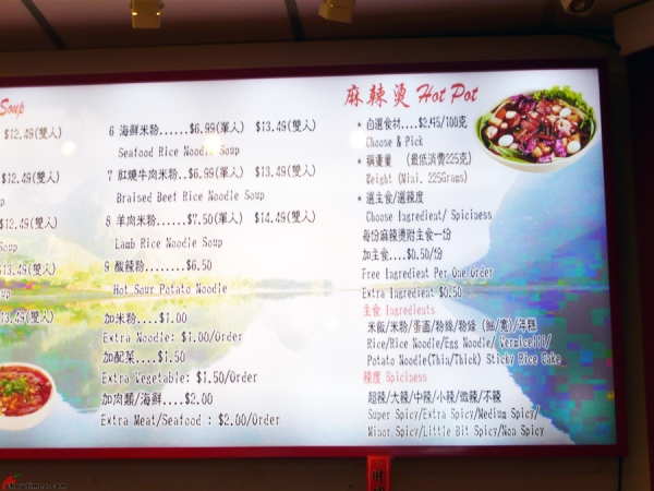 Want-Want-Hot&Spicy-House-Yaohan-Richmond-5