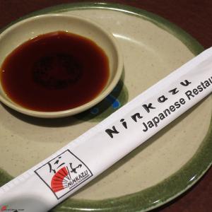 Late-Night-AYCE-Ninkazu-Richmond-1