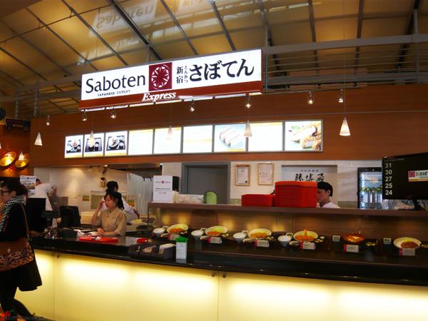 Saboten-Aberdeen-7