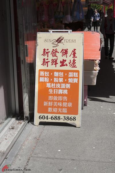 Sun-Fresh-Bakery-Chinatown-Vancouver-3