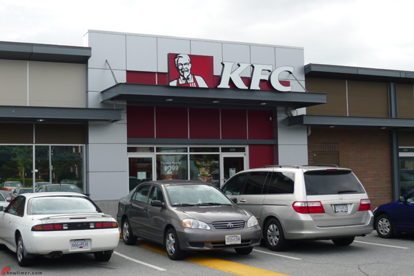 KFC-Toonie-Deal-and-7-Eleven-99cents-Big-Gulp-6
