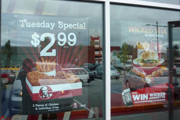 KFC-Toonie-Deal-and-7-Eleven-99cents-Big-Gulp-7