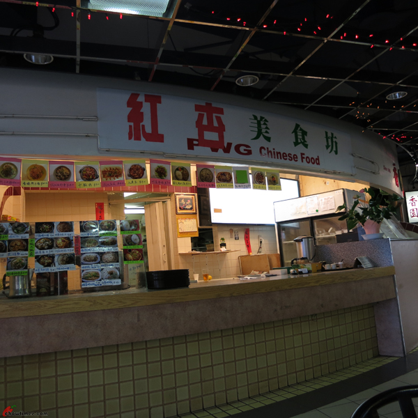PWG-Chinese-Food-President-Plaza-Foodcourt-1