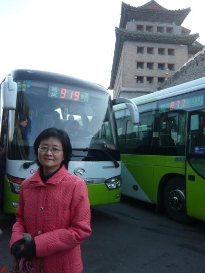 Beijing-Day-7-Lunch-in-Badaling-1