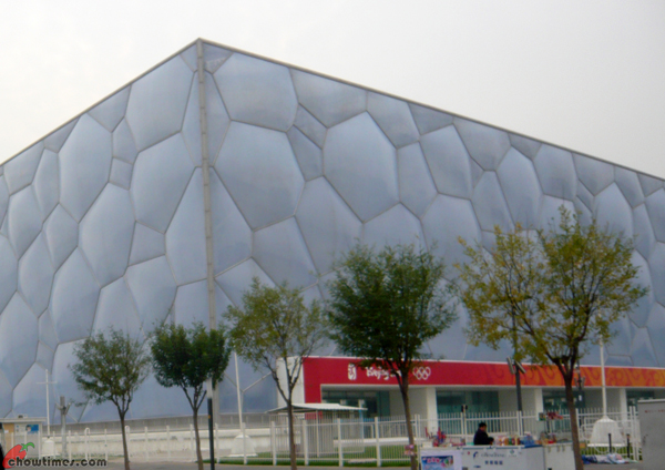 Beijing-Day-8-National-Aquatics-Center-Water-Cube-7