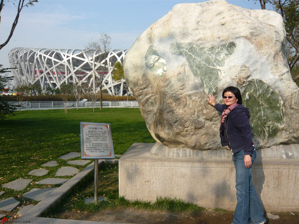 Beijing-Day-8-National-Stadium-Bird's-Nest-3