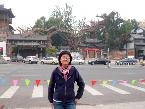 Beijing-Day-8-Pastry-Snack-3
