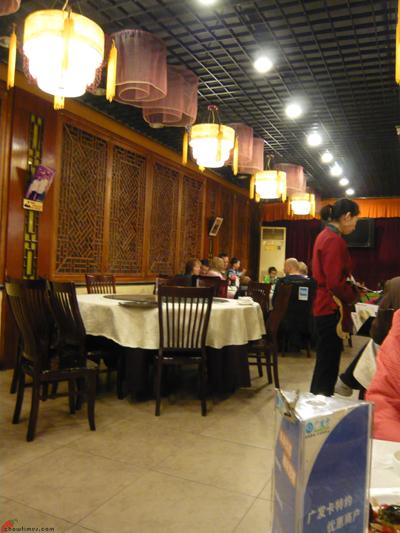 Beijing-Day-9-Dinner-7