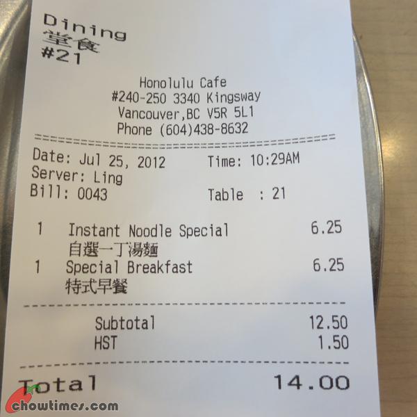 Breakfast-at-Honolulu-Cafe-Kingsway-Vancouver-6