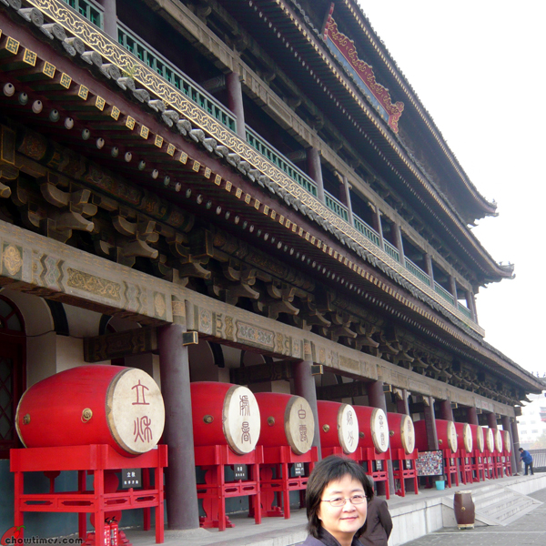Xian-Day-2-The-Drum-Tower-3