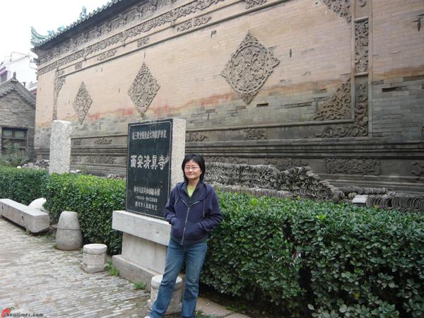 Xian-Day-2-The-Great-Mosque-of-Xian-1