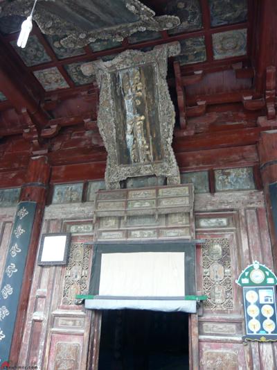 Xian-Day-2-The-Great-Mosque-of-Xian-12