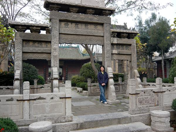 Xian-Day-2-The-Great-Mosque-of-Xian-4