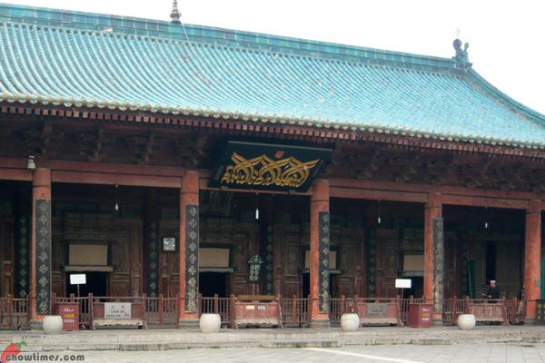 Xian-Day-2-The-Great-Mosque-of-Xian-9