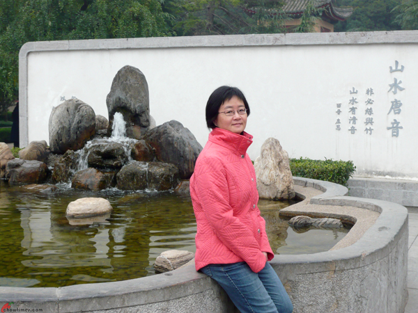 Xian-Day-3-Huaqing-Hot-Springs-2