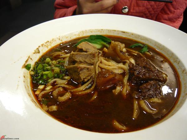 Xian-Day-3-Qin-Dinner-3