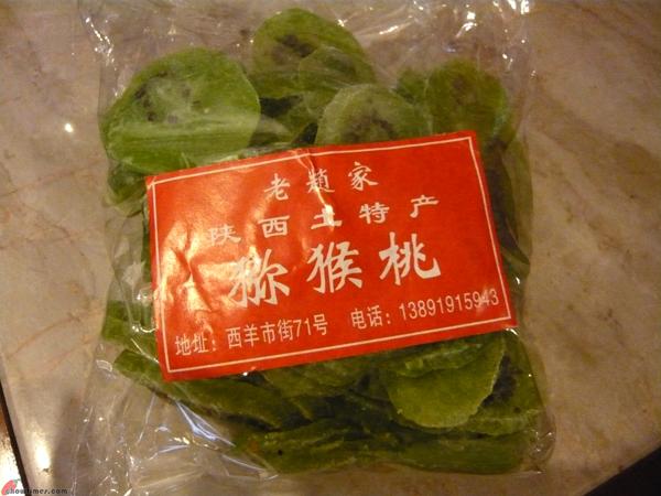 Xian-Day-3-Qin-Dinner-6