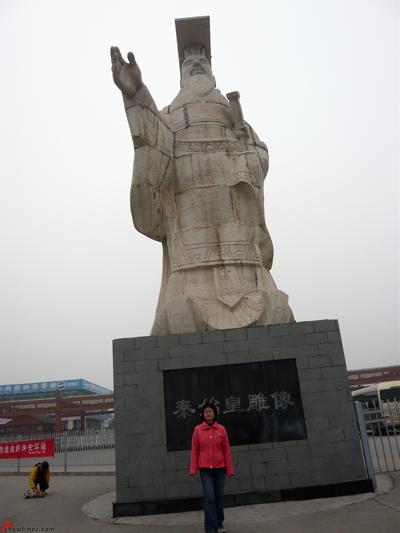 Xian-Day-3-Qin-Shi-Huang-Mausoleum-1