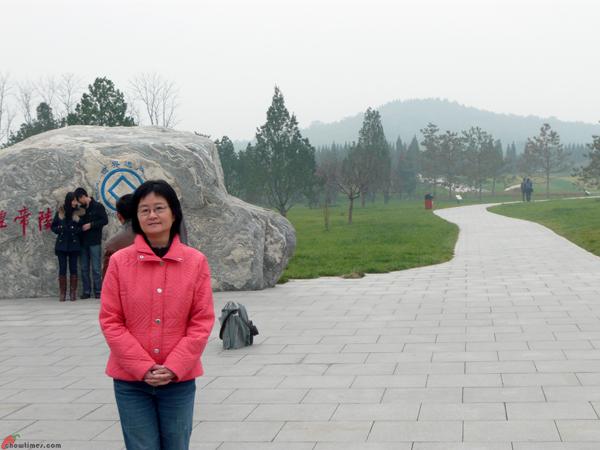 Xian-Day-3-Qin-Shi-Huang-Mausoleum-2