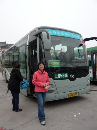 Xian-Day-3-Qin-Shi-Huang-Mausoleum-4