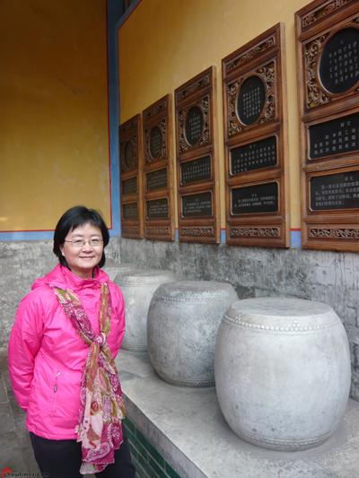 Beijing-Day-11-Confucius-Temple-12