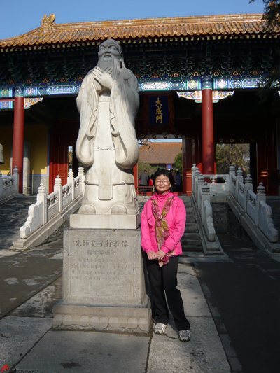 Beijing-Day-11-Confucius-Temple-2
