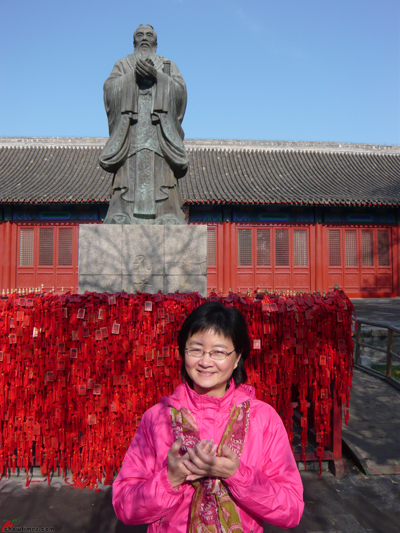 Beijing-Day-11-Confucius-Temple-9