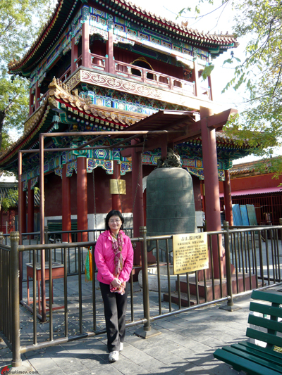 Beijing-Day-11-Lama-Temple-2
