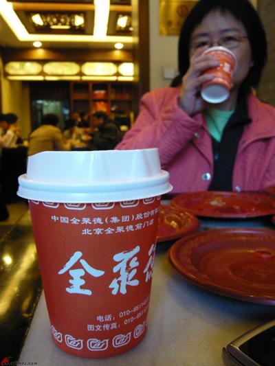 Beijing-Day-12-Lunch-at-Quanjude-in-Qianmen-10