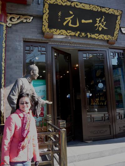 Beijing-Day-12-Lunch-at-Quanjude-in-Qianmen-3