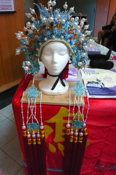 Cantonese-Opera-Costume-1