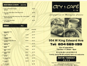 City-1-Cafe-Vancouver-Menu-1