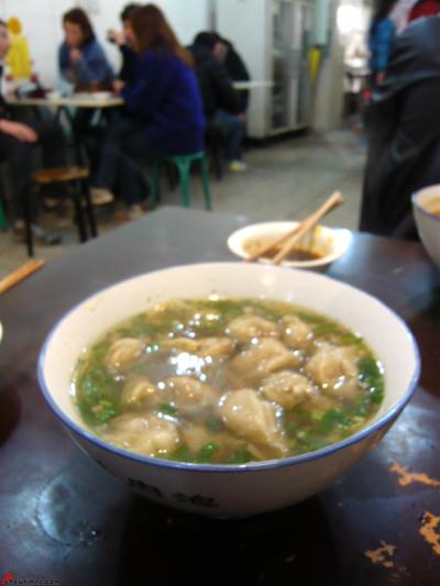 Xian-Day-4-Dinner-4