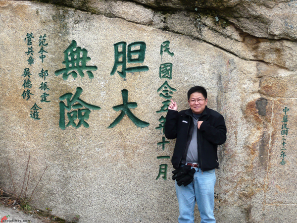 Xian-Day-4-Exploring-Huashan-17