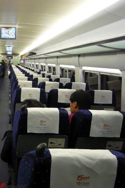 Xian-Day-4-Taking-High-Speed-Train-to-Huashan-4