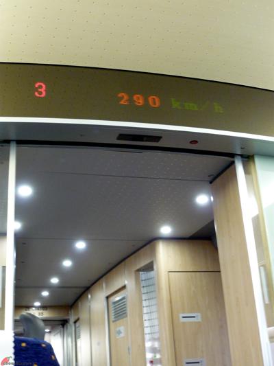 Xian-Day-4-Taking-High-Speed-Train-to-Huashan-8