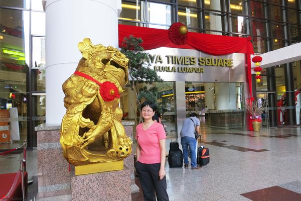 Kuala-Lumpur-Day-2-Snack-at-Berjaya-Time-Square-02