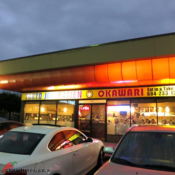 Tokyo-Joe-Ramen-Okawari-Richmond-8