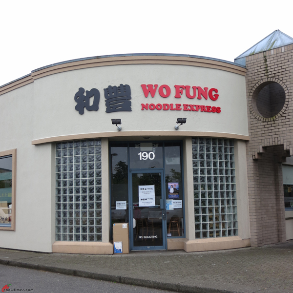 Wo-Fung-Noodle-Express-Alexandra-Road-1