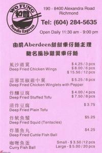 Wo-Fung-Noodle-Express-at-Alexandra-Road-Menu-1