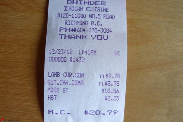 Bhinder's-Indian-Cuisine-11
