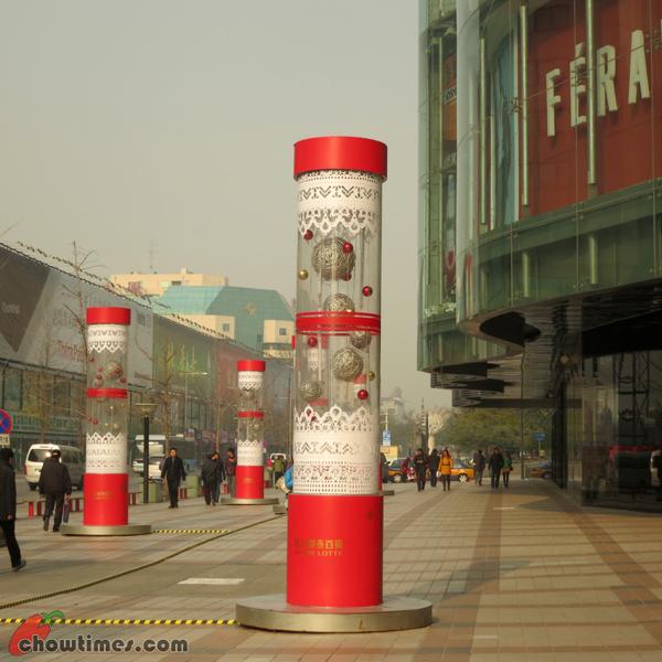 Christmas-Decor-Beijing2012-12